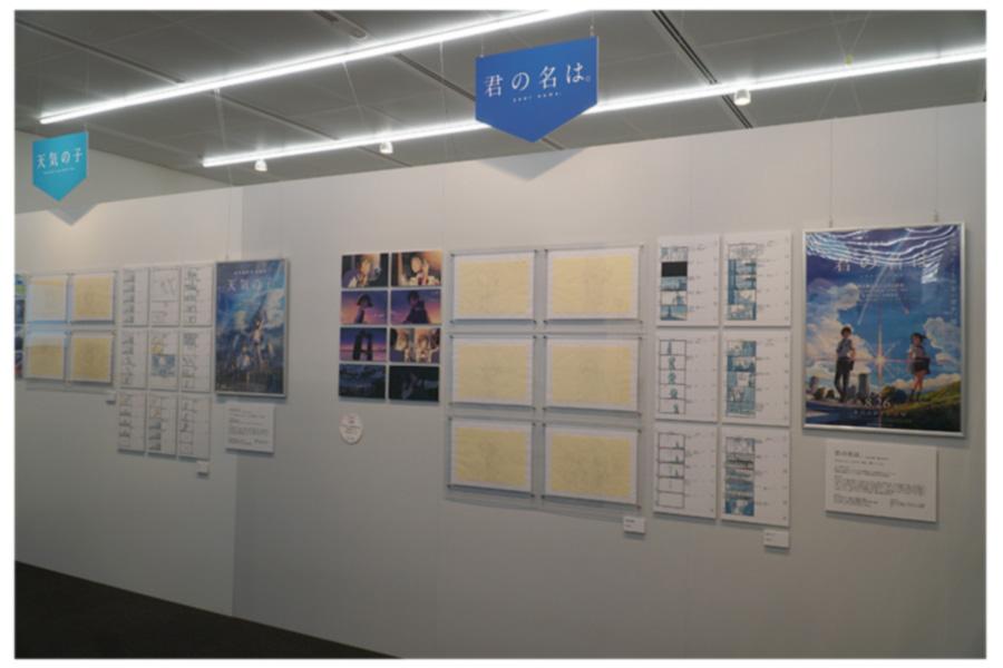 「コミックス・ウェーブ・フィルム」は新海ワールド全開 (C)2016「君の名は。」製作委員会  (C)2019「天気の子」製作委員会