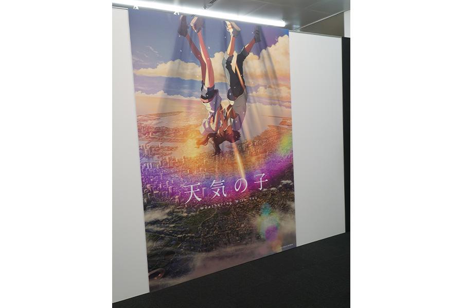 """「天気の子」「進撃の巨人」「ドロヘドロ」制作裏側を公開!アニスタで触れる""""秘密"""""""