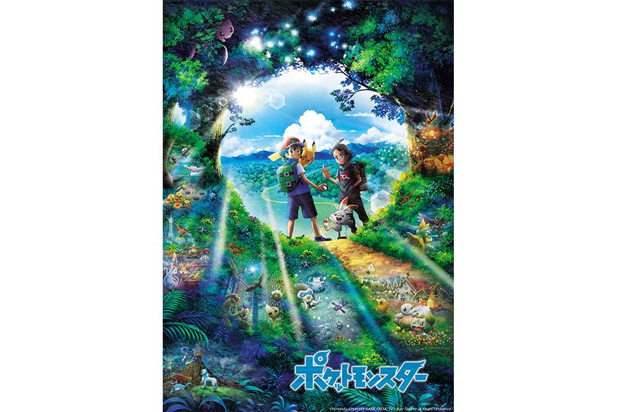 「ポケットモンスター」 (C)Nintendo・Creatures・GAME FREAK・TV Tokyo・ShoPro・JR Kikaku (C)Pokémon