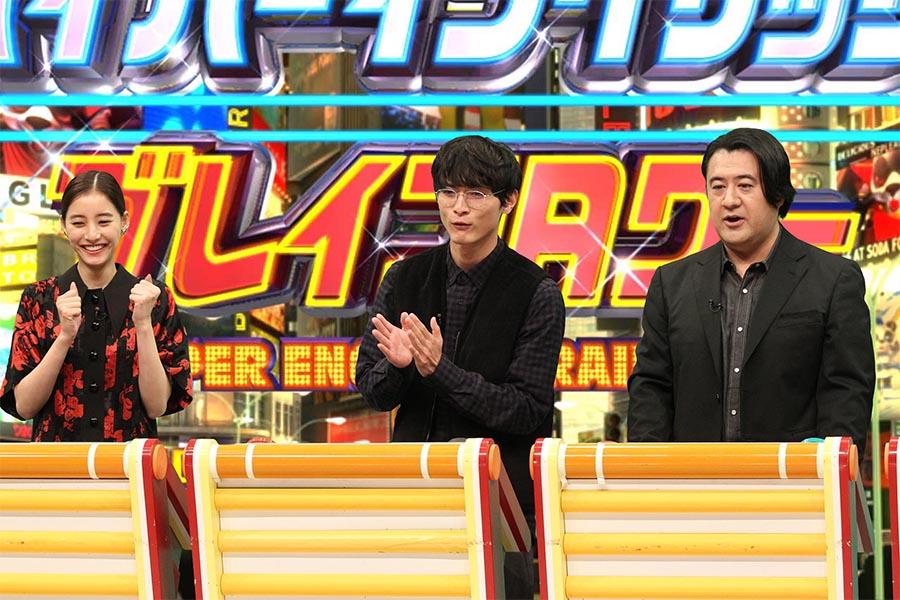 (左から)新木優子、高良健吾、小手伸也  (C)フジテレビ