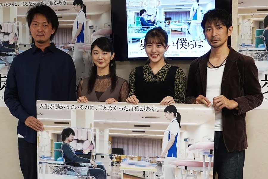 会見した佐藤快磨監督、堀春菜、宇野愛海、山中聡(左から)