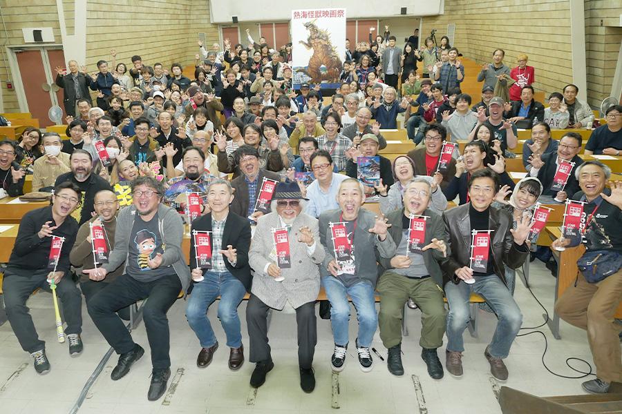 【画像】特殊造形のレジェンド村瀬継蔵氏が登壇で幕を閉じた「第2回熱海怪獣映画祭」