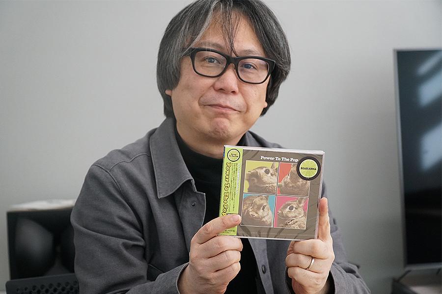 ビートルズの遺伝子を持った名曲集を30年かけて完成させた洋楽ディレクターの執念とポップ愛 (後編)