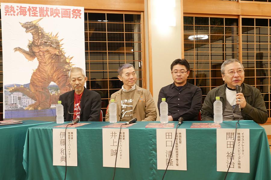 (左から)伊藤和典氏、井上誠氏、田口清隆氏、開田裕治氏