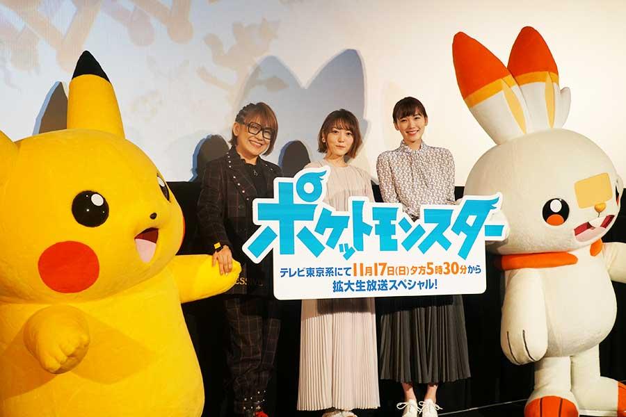 ピカチュウとともに上映会に登場した松本梨香、花澤香菜、飯豊まりえ(左から)