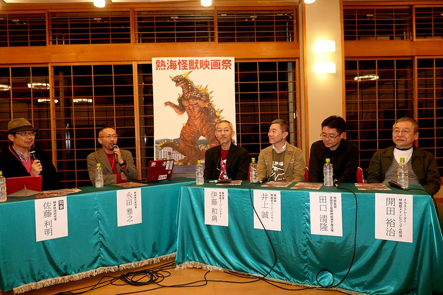 「平成ガメラ」の伊藤和典氏「ウルトラマン」の田口清隆監督が「第2回熱海怪獣映画祭」に集結