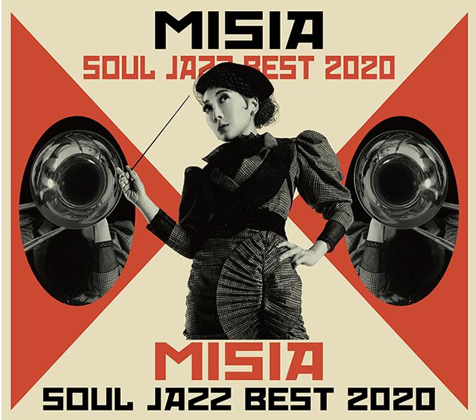 ベストアルバム「MISIA SOUL JAZZ BEST 2020」
