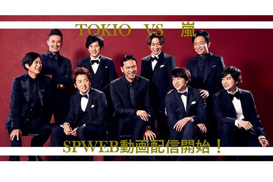 (C)日本テレビ