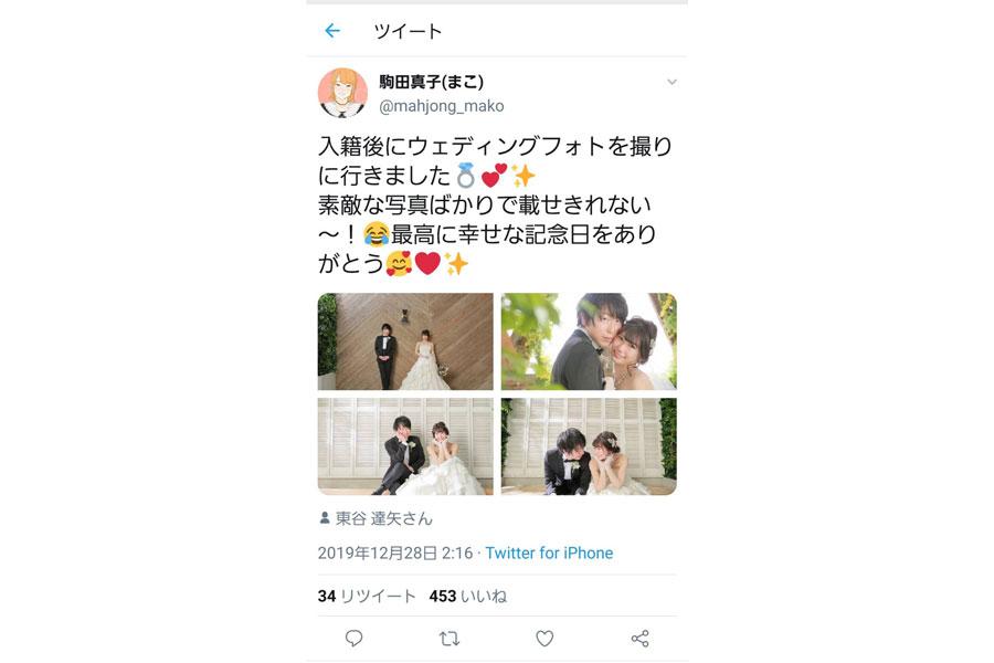 Twitterにアップされた駒田真子プロの美しいウェディング写真
