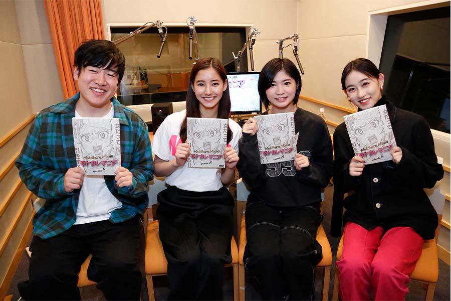 「モトカレマニア」の副音声企画(左から)森田甘路、新木優子、加賀楓、佐々木莉佳子 (C)フジテレビ