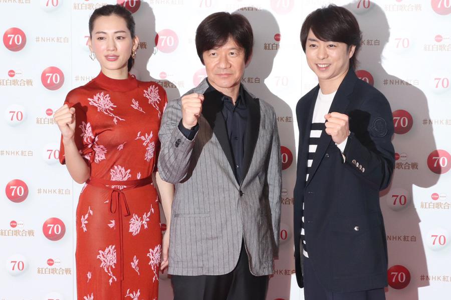第70回NHK紅白歌合戦の司会を務める(左から)綾瀬はるか、内村光良、櫻井翔