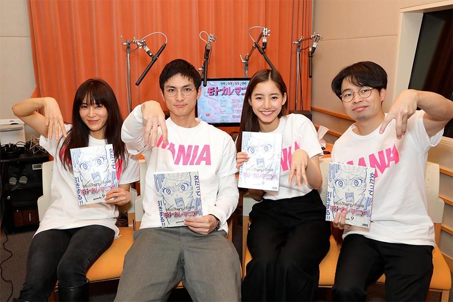(左から)山口紗弥加、高良健吾、新木優子、浜野謙太 (C)フジテレビ