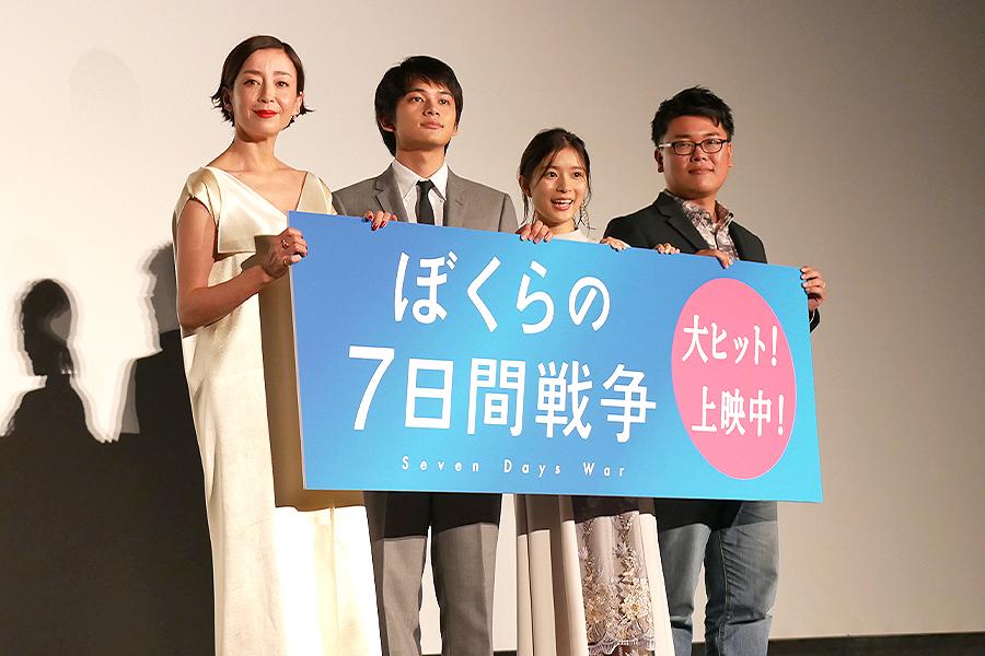 (左から)宮沢りえ、北村匠海、芳根京子、村野佑太監督