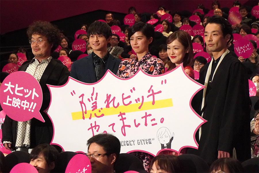 公開記念あいさつを行った、左から三木康一郎監督、小関裕太、佐久間由衣、大後寿々花、森山未來