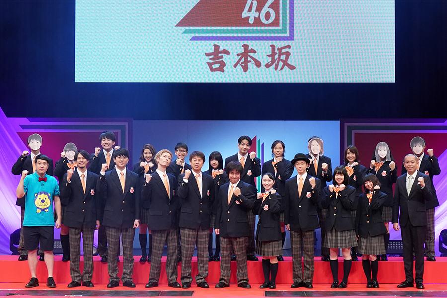吉本坂46の2期生メンバーとタカアンドトシ