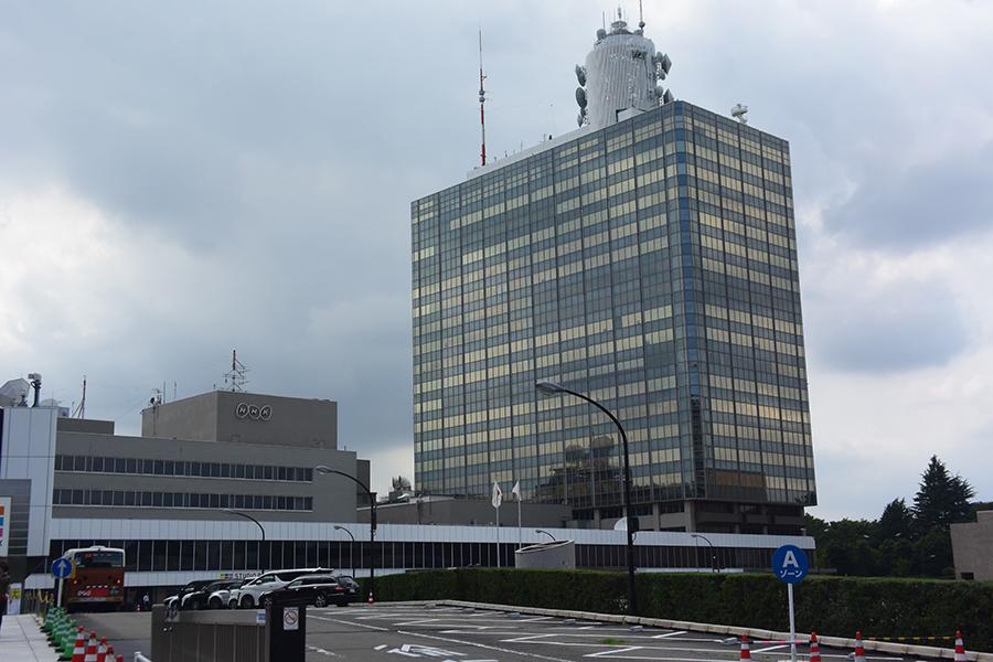 NHK放送センター【写真:ENCOUNT編集部】