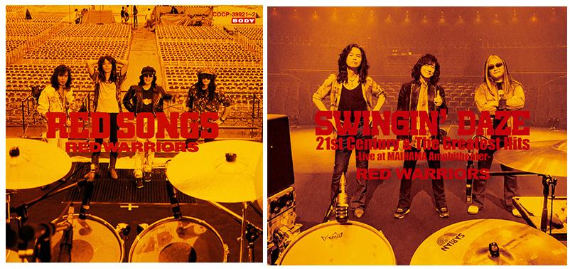 89年のベストアルバム「RED SONGS」(左)と2月発売のライブ映像「SWINGIN' DAZE 21st Century & The Greatest Hits」