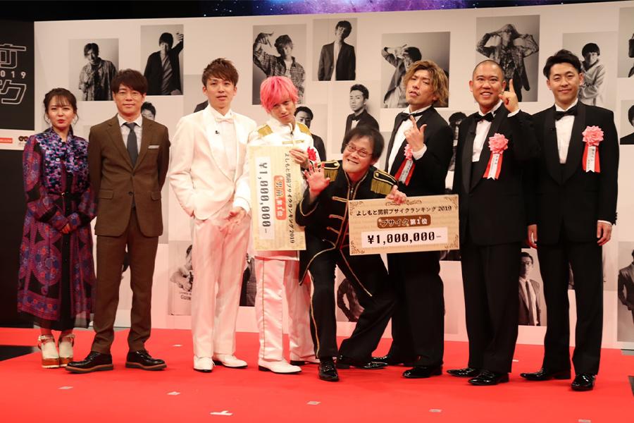 「よしもと男前ブサイクランキング」の受賞者。男前部門1位は「EXIT」兼近 稲田の相方・河井は第3位を獲得
