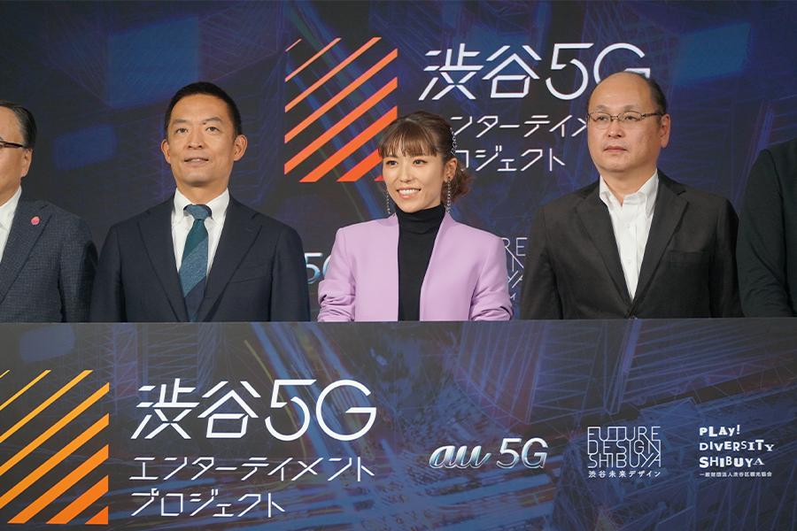 若槻千夏、5Gの新技術に仰天「調べたらめちゃめちゃ感動。マジでYouTube見てください」