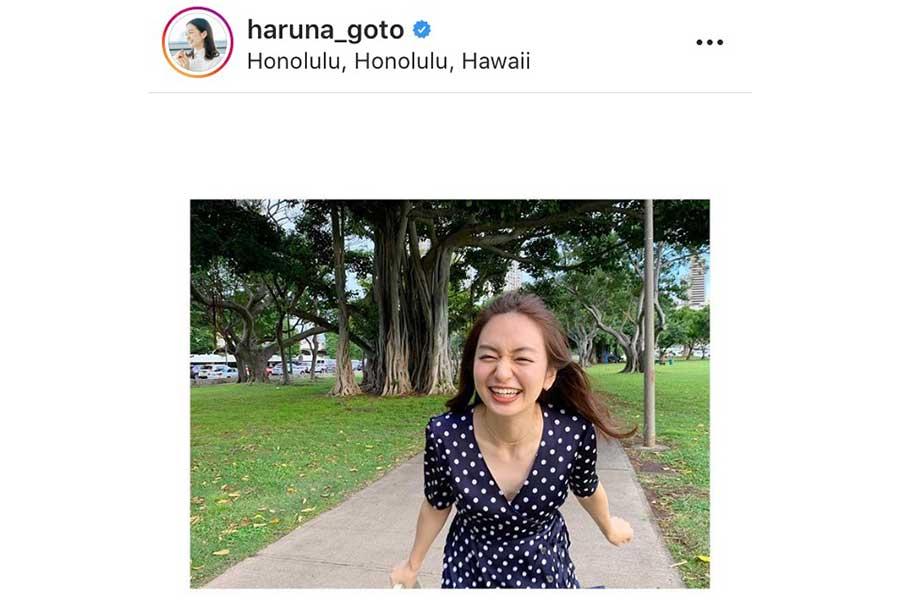 ハワイで笑顔が弾ける後藤アナ インスタグラムより@haruna_goto