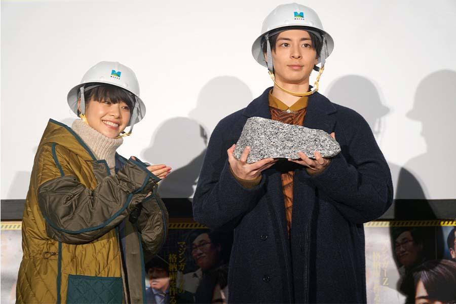 映画「前田建設ファンタジー営業部」トンネル試写会。貫通石を手にする高杉真宙(右)と岸井ゆきの