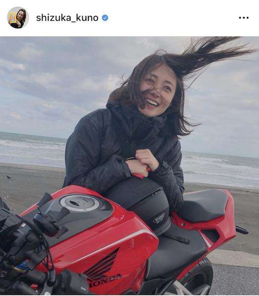 髪をなびかせる久野静香アナのバイクにも注目集まる インスタグラムより@shizuka_kuno