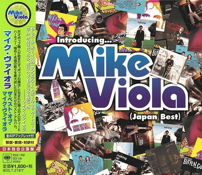 浦沢直樹氏が参加した「ザ・ベスト・オブ・マイク・ヴァイオラ」