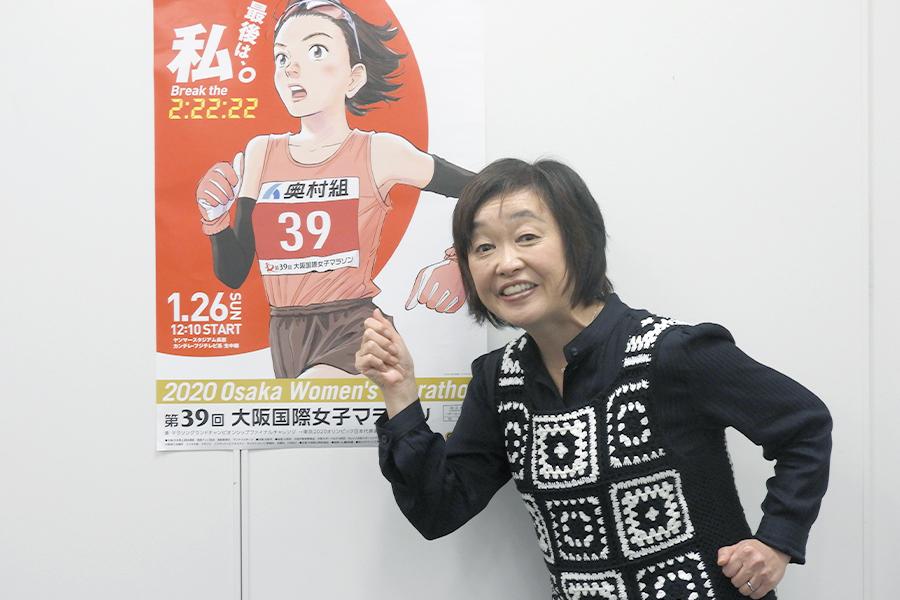 「第39回大阪国際女子マラソン」の解説を務める増田明美