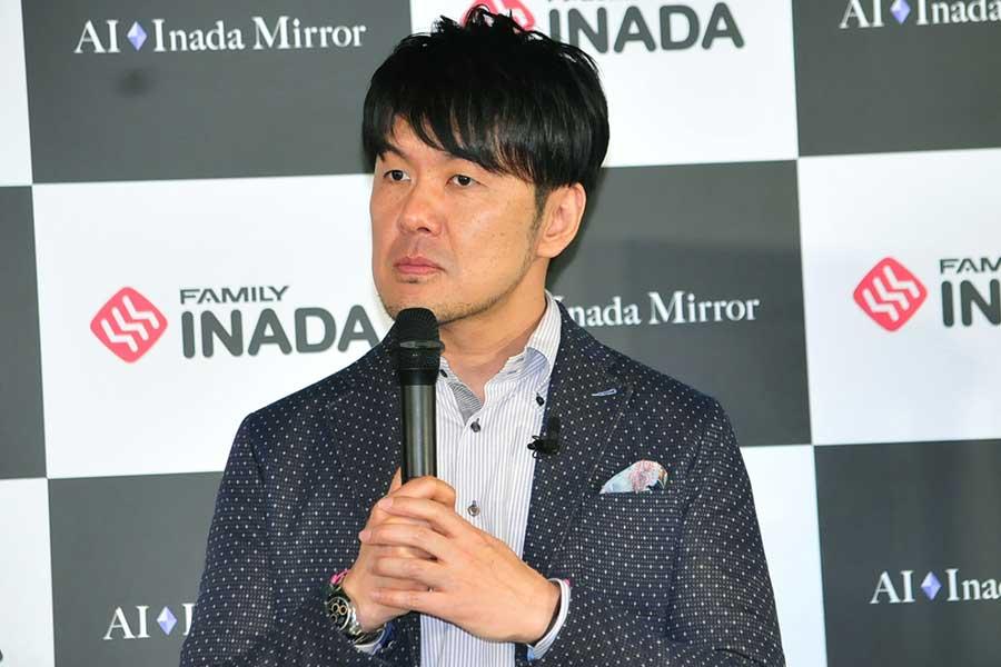 「AIミラー」の発表会に登場した土田晃之
