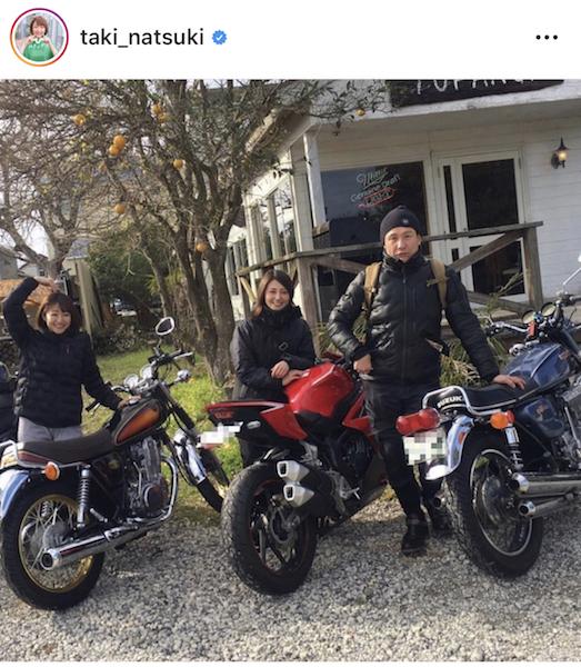 木下ほうか(右)、久野静香アナ(中)とのツーリングを報告した日本テレビの滝菜月アナウンサー インスタグラムより@taki_natsuki
