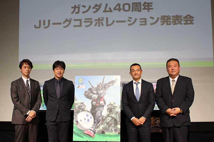 発表会に登場した(左から)藤原孝文氏、名波浩氏、難波秀行氏、田村烈氏