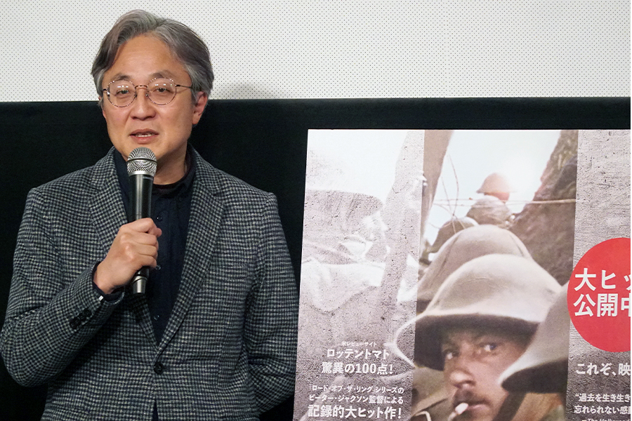 映画評論家・町山智浩氏「人類は学ばない」 第一次大戦ドキュメンタリー作品から歴史の反省を論考