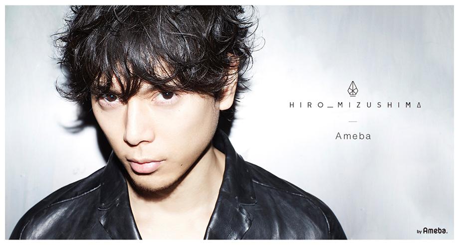 水嶋ヒロオフィシャルブログ Powered by Ameba