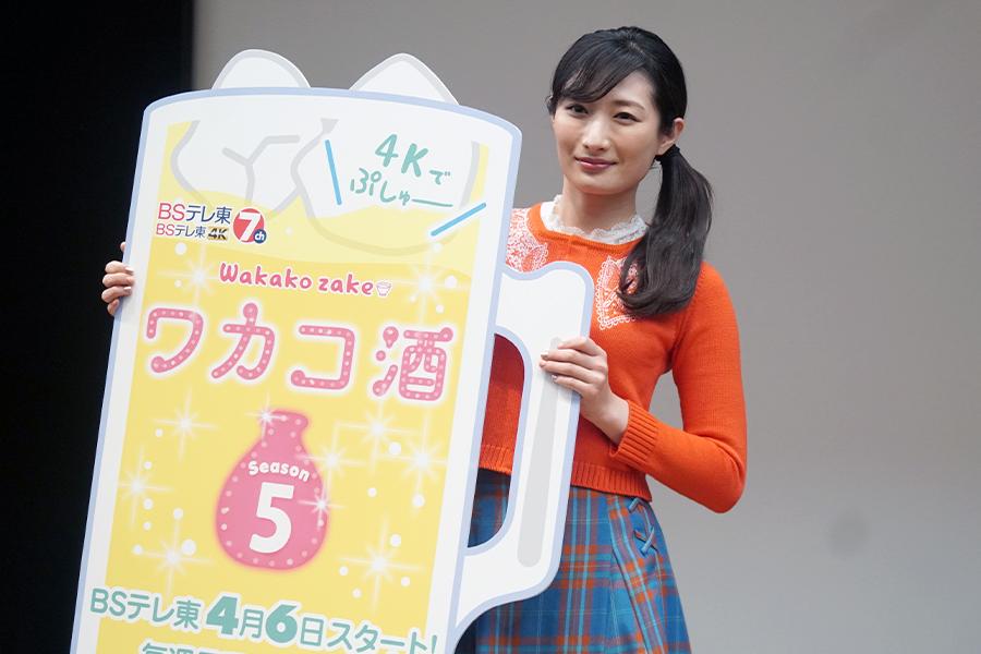 「ワカコ酒 Season5」会見に登場した武田梨奈