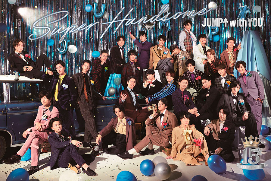 15th Anniversary SUPER HANDSOME LIVE「JUMP↑ with YOU」メインビジュアル