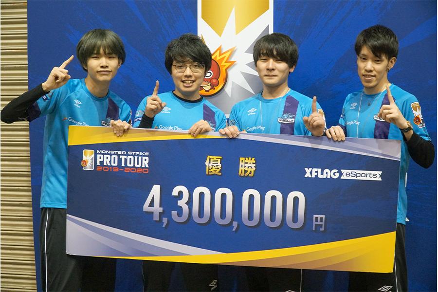 大波乱のeスポーツ「モンスト」名古屋決戦 優勝アラブルズ「応援団の声が届いたので勝てました」