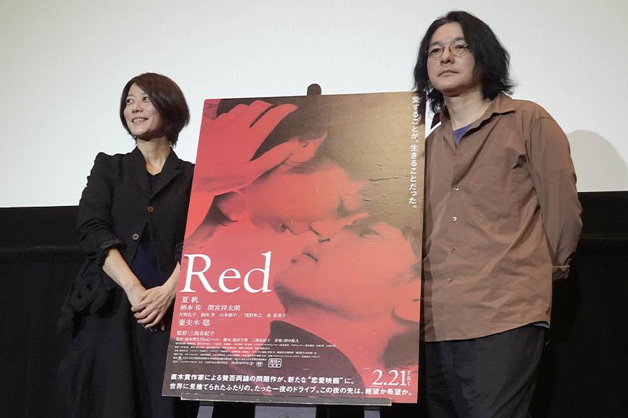 三島有紀子監督と岩井俊二監督がトークショー