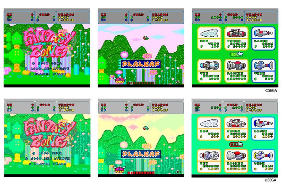 「ファンタジーゾーン」上段がPCエンジン版、下段がnear Arcade版