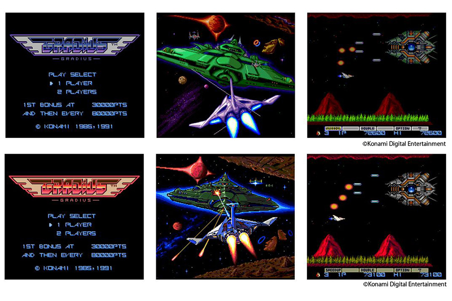 「グラディウス」上段がPCエンジン版、下段がnear Arcade版