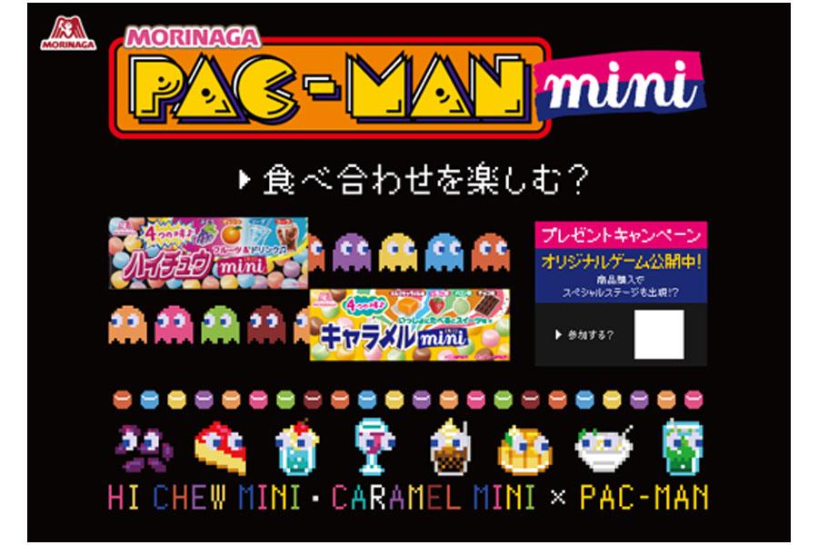 (C)MORINAGA & CO., LTD. All rights reserved. (C)BANDAI NAMCO Entertainment Inc.