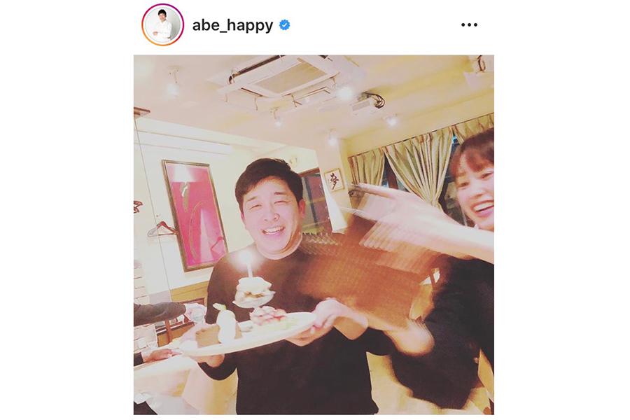 インスタグラムより@abe_happy
