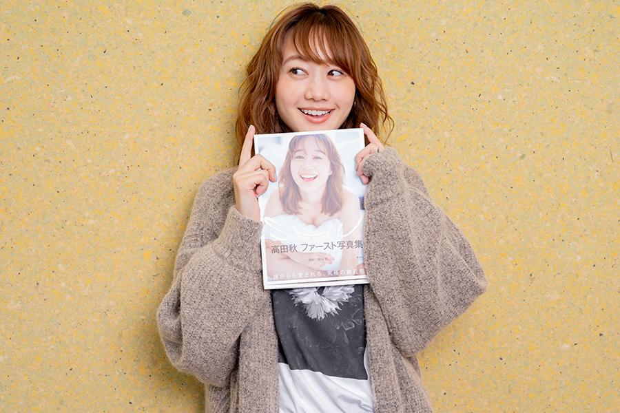 ファースト写真集「SHU」の喜びを語る高田秋【写真:山口比佐夫】