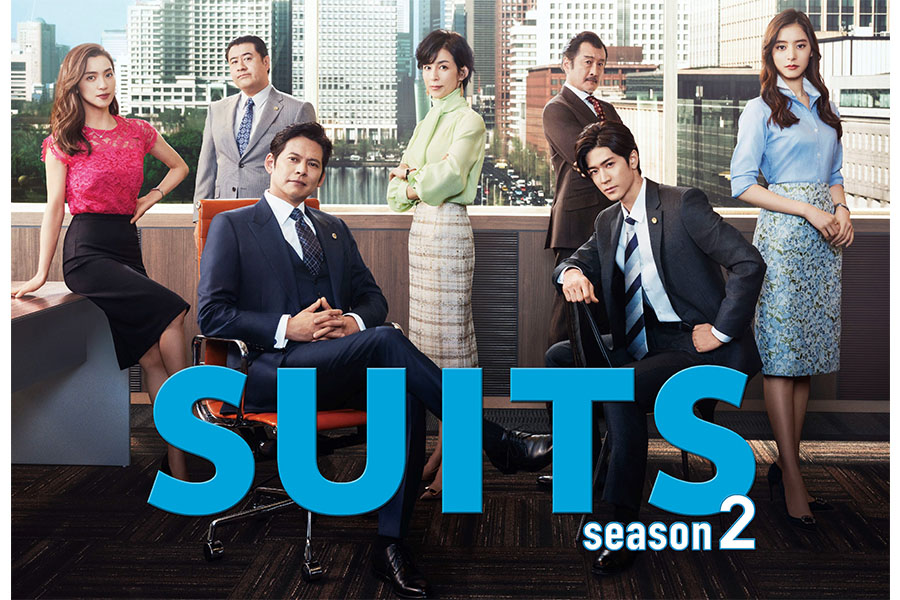 SUITS/スーツ2 6話#06 動画 2020年8月17日 200817