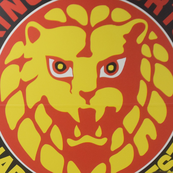 「NJPW Together」を配信中