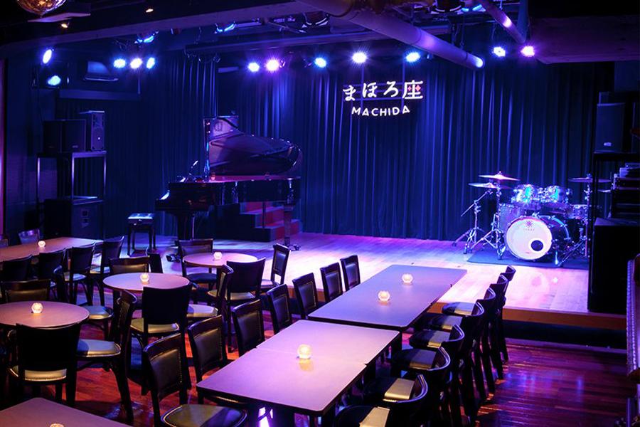 東京・町田市のライブハウス・レストラン「まほろ座MACHIDA」