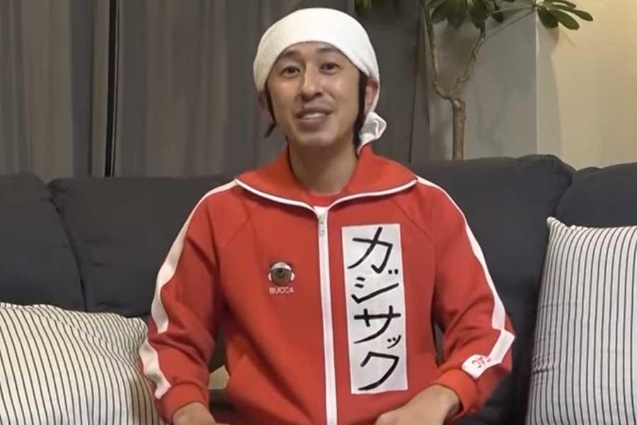 カジサックの名でYouTuber活動を行うキングコングの梶原雄太【写真:YouTubeチャンネル「カジサック」より】