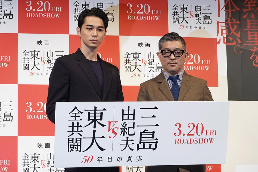 東出昌大(左)と豊島圭介監督