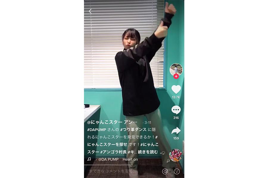「つり革ダンスチャレンジ」にゃんこスター・アンゴラ村長の動画の画像