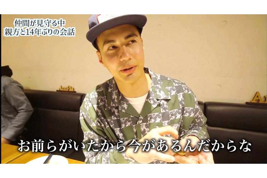 公式YouTubeチャンネル「ユージ042」を開設したユージ【掲載:ENCOUNT編集部】