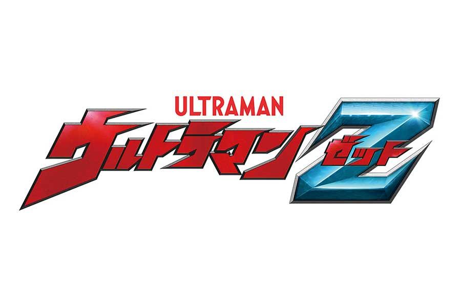 「ウルトラマンゼット」は、登場10周年を迎えた「ウルトラマンゼロ」の弟子(C)円谷プロ (C)ウルトラマンZ製作委員会・テレビ東京